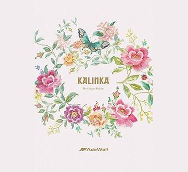 Tapet Kalinka